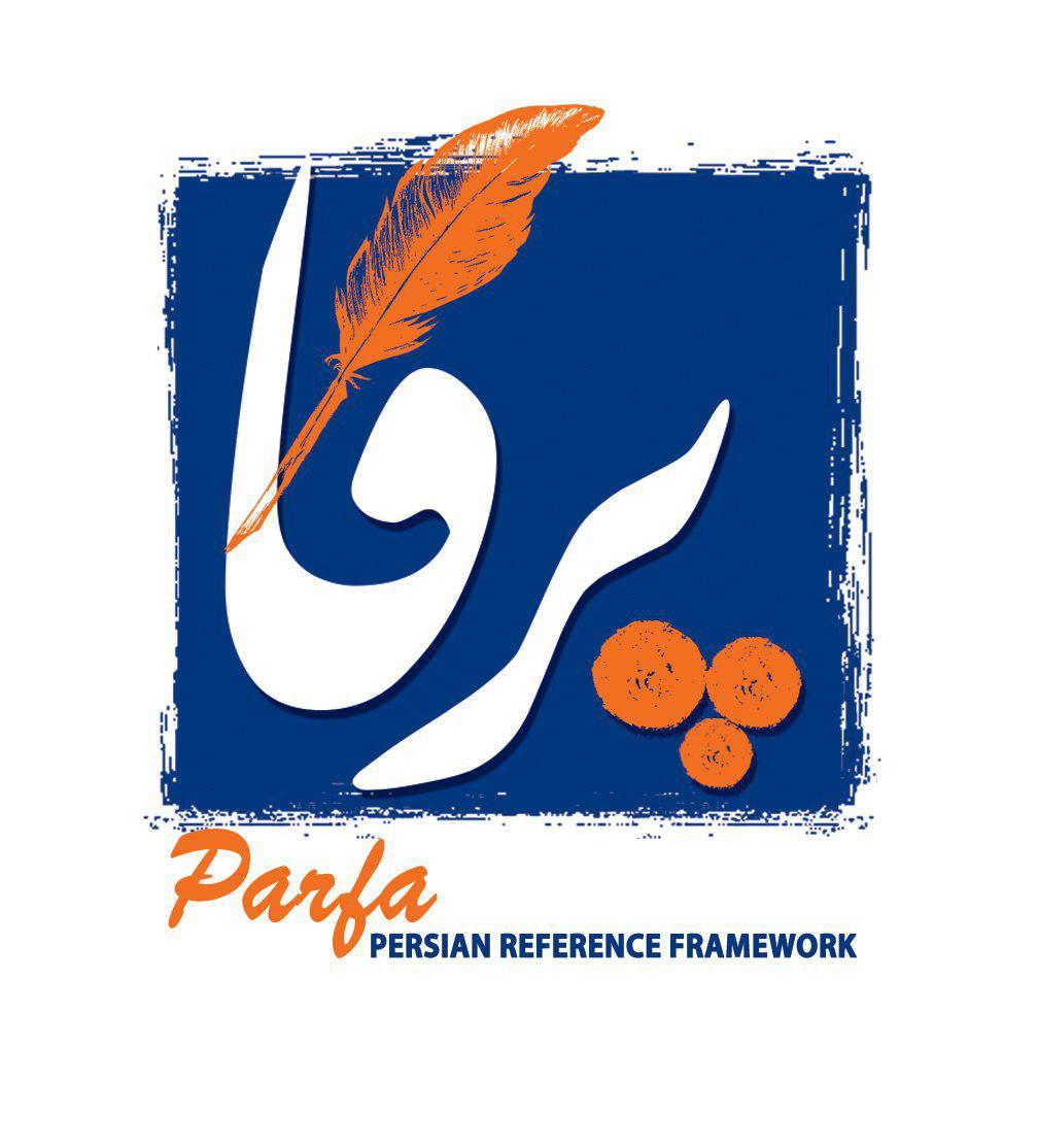 آموزش زبان فارسی به غیر فارسی زبانان با روش و کتاب های پرفا