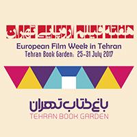 برپایی نخستین هفته فیلم اروپایی تهران در باغ کتاب تهران
